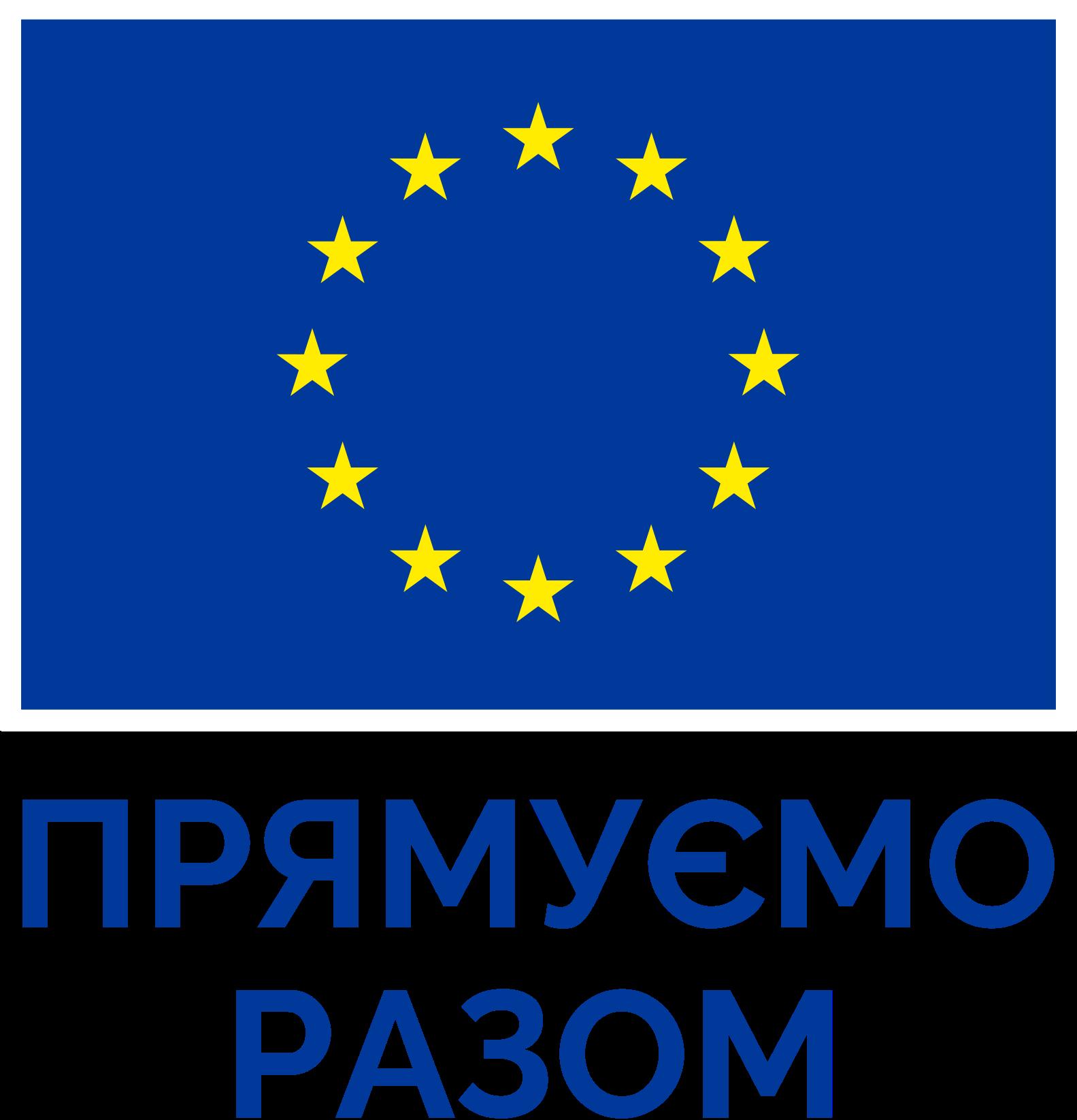 https://houseofeurope.org.ua/